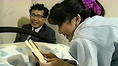 Akiko Mukai  Uncle And Fuck JPN Vintage